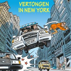 Vertongen in New York