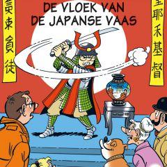 De vloek van de japanse vaas